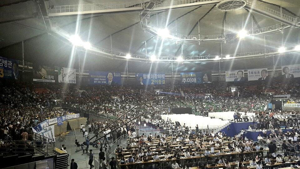더민주 전당대회 개막…1만 대의원 중 9445명 참석