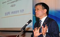 [미디어펜 포럼]최상목 차관