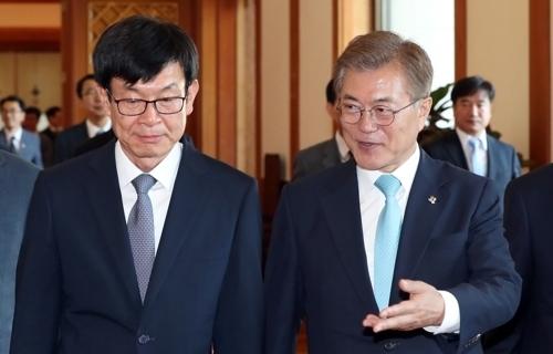 김상조 재벌개혁