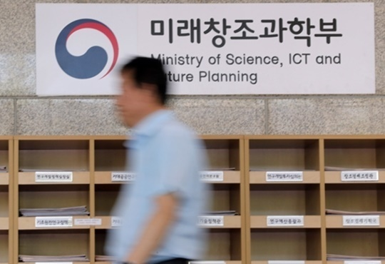 국정위 통신비 인하, 이통사 소송 후폭풍 대책있나
