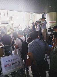 [포토뉴스]'인산인해' 방청객, 이재용 선고공판에 몰려들어
