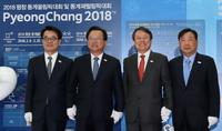 [포토]도종환 문체부장관 평창동계올림픽 홍보존 제막식 참석