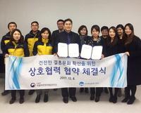 건전 결혼문화 확산…국립자연휴양림·한국웨딩플래너협회 MOU
