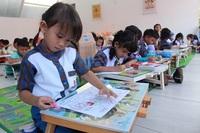 한화생명, 인도네시아에 지역아동센터 건립