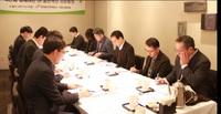 LH, 경실련 등 시민단체와 '열린혁신 자문회의' 열어