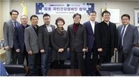 인신협·KMI 한국의학연구소, 국민건강증진 캠페인 협약 체결