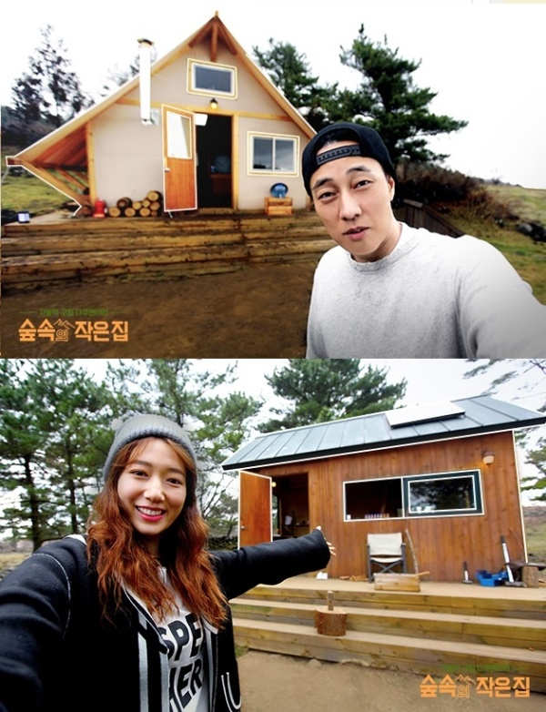 Little House in The Forest: So Ji Sub dan Park Shin Hye