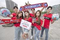 IT업계, 러시아 월드컵 마케팅 열전