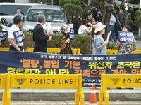 [포토]'조로남불' 조국 법무부 장관 후보자 구속수사 촉구 시위
