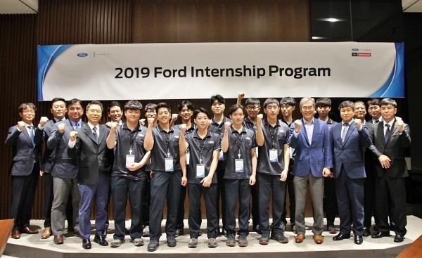 Ford Korea Internship Program 2019' end successfully