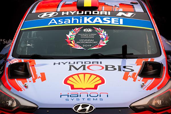 현대차, 6년 만에 극한 모터스포츠 'WRC' 종합 우승