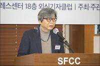 [포토]회장·감사 선출…인신협 2021 정기총회 이모저모
